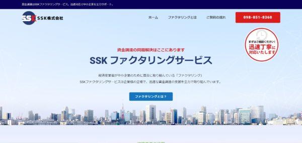 SSK株式会社